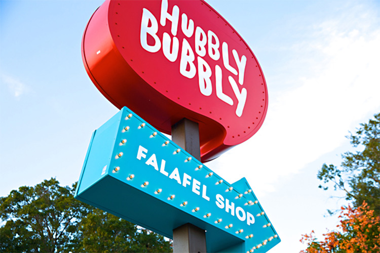 Hubbly Bubbly Falafel Shop. Designed by Mark Unger / www.enviromeant.com