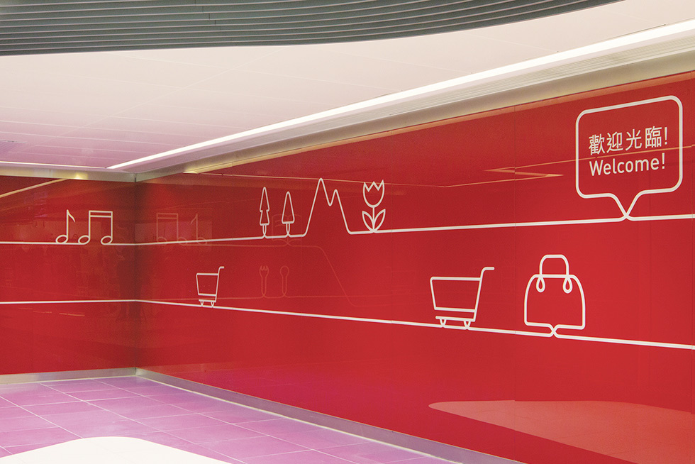 Environmental Graphics and Signage for H.A.N.D.S Shopping Mall. Designed by Marc & Chantal. @enviromeant.com