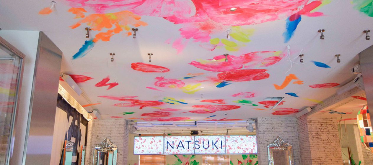 Interior Design for Natsuki