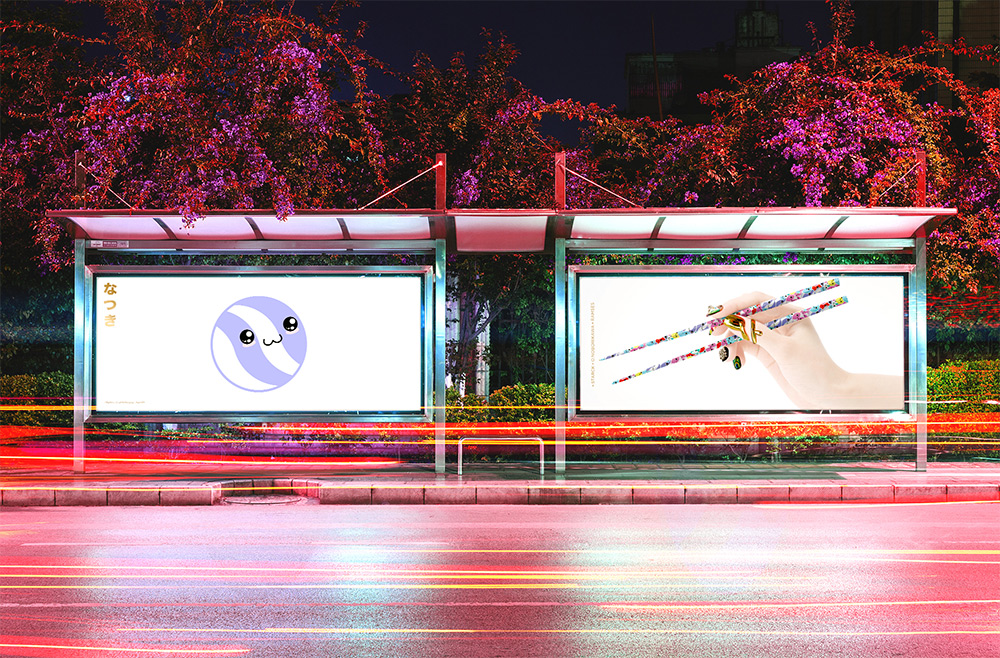 Billboards for Natsuki / Designed in Madrid by Erretres @enviromeant.com