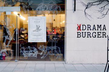 drama_burger_tmb