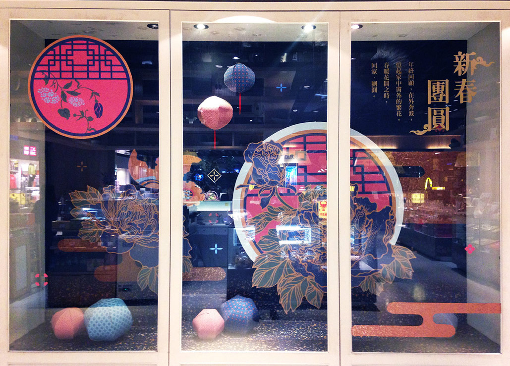 Yun-Fang Ho window display for Eslite Bookstore @enviromeant
