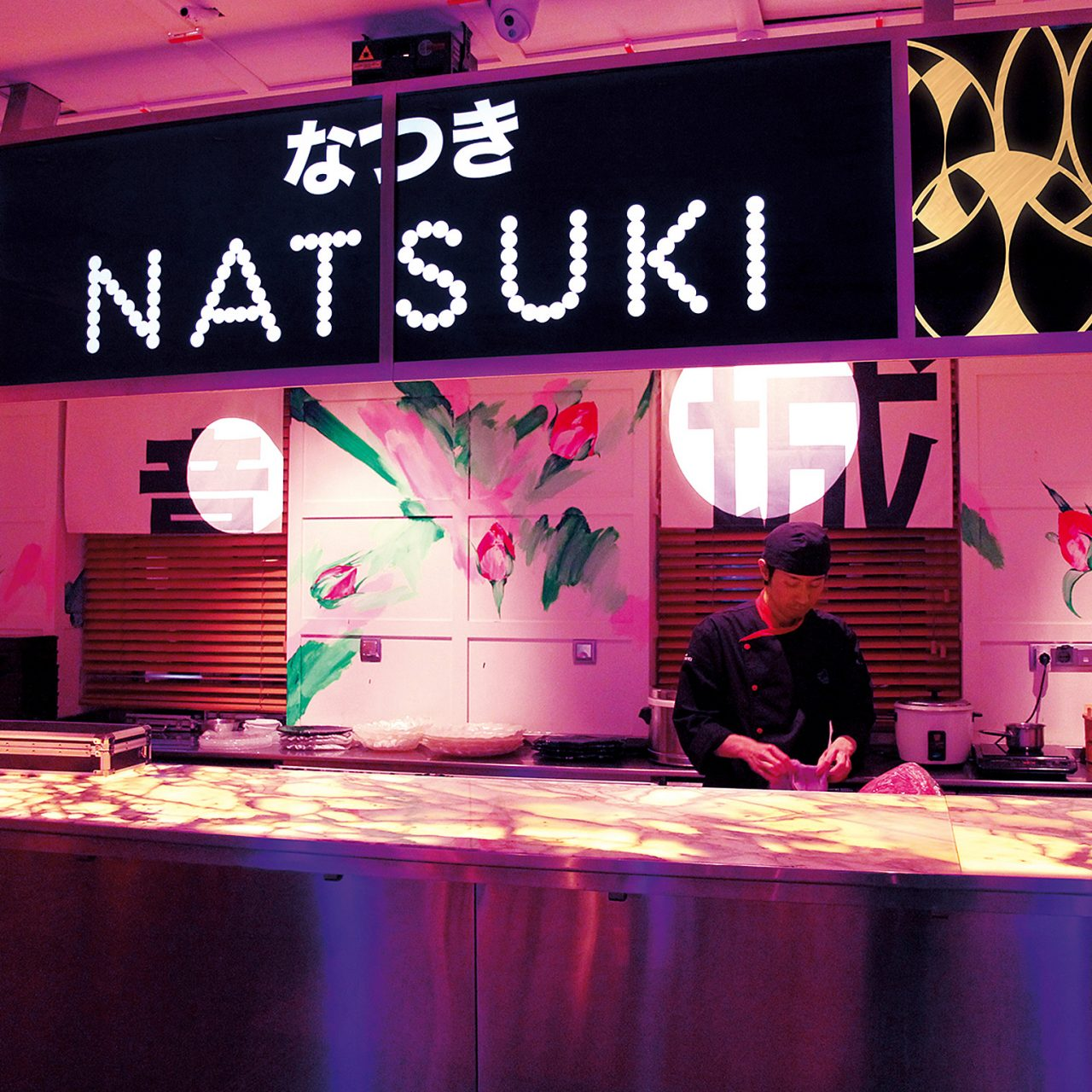 Environmental graphics for Natsuki restaurant