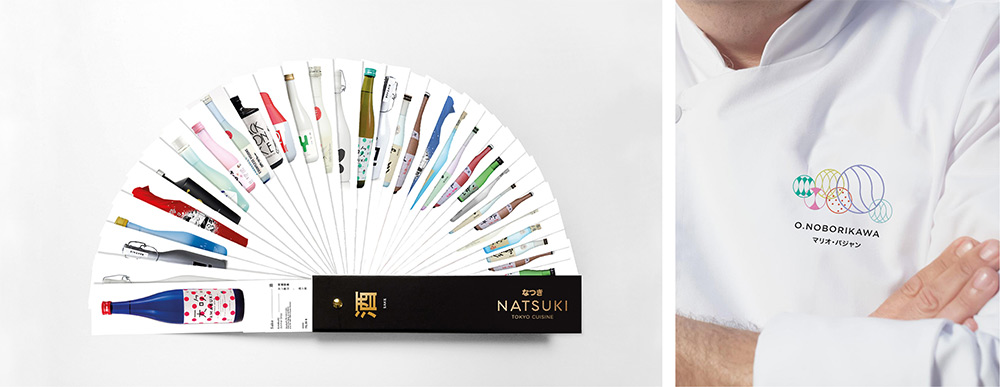 Branding collateral for Natsuki by Erretres @enviromeant.com