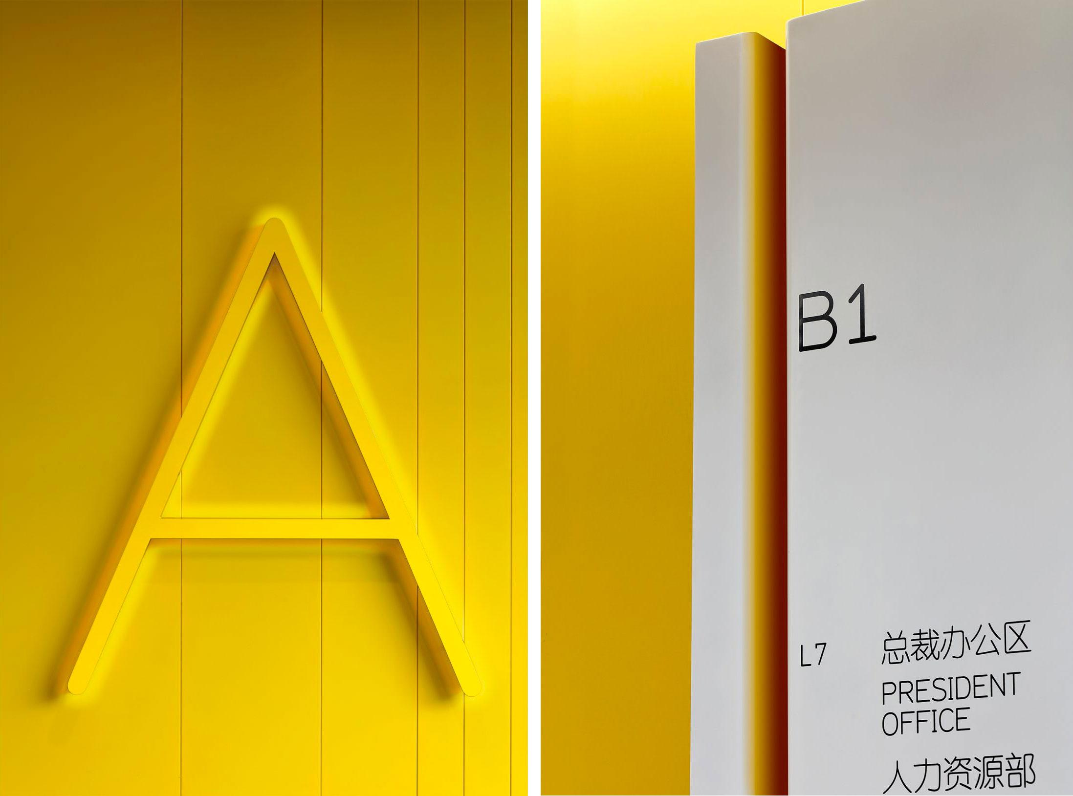 SINA PLAZA. Designed by Fabio Ongarato Design / @enviromeant.com